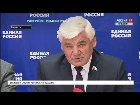 Депутат Госдумы от Мордовии Александр Воробьев разъясняет нововведения материнского капитала