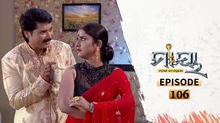 Maya | Full Ep 106 | 04Th August 2020 | Odia Serial – TarangTV
