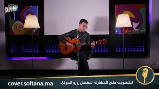 تحميل اغاني هشام يغني MP3
