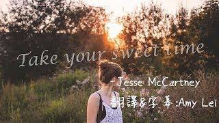 《Take your sweet time 甜蜜時光》Jesse McCartney 中文字幕