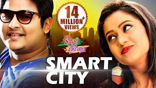 SMART CITY | Masti Song I JHIATAA BIGIDI GALAA I Elina & Babusan | Sidharth TV