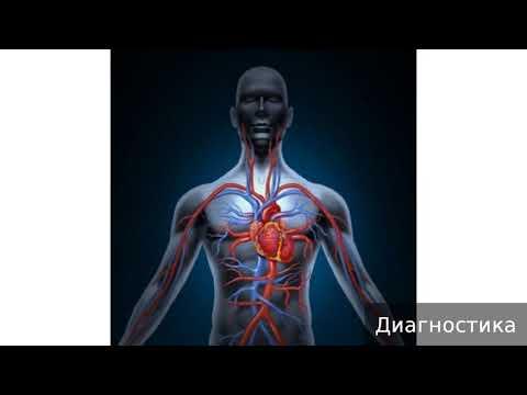 Вода лечит гипертонию