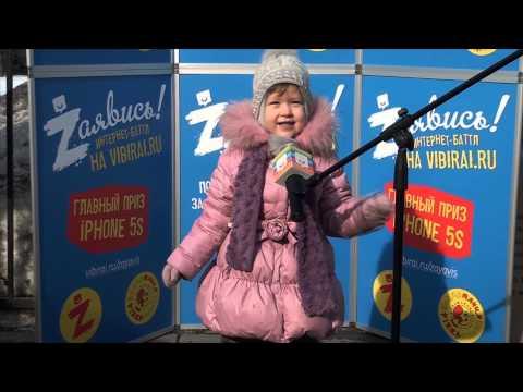 Алиса Резванова, 5 лет