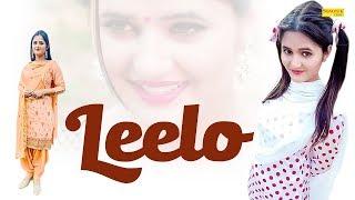 लीलो | Leelo | Anjali Raghav & Gajender Phogat | Anu Kadyan | Boota Singh | Latest Haryanvi 2019