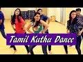 Tamil Girls Kuthu Dance   தர லோக்கல் குத்து  college Girls #dance #collegedance #Tamildance