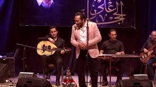 علشان بخاف - على الحجار | Ali Elhaggar - 3lshan ba5af