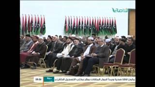 المذهب المالكي مكانته وأهميته وطرق إبرازه | 19 - 12 - 2015