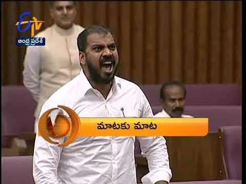 8 PM | 360 | News Headlines | 18th July 2019 | ETV Andhra Pradesh