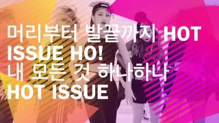 [LYRICS] 4MINUTE - HOT ISSUE