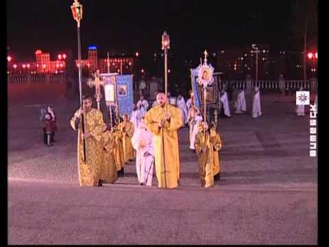 Собор патриархия русской православной церкви официальный сайт