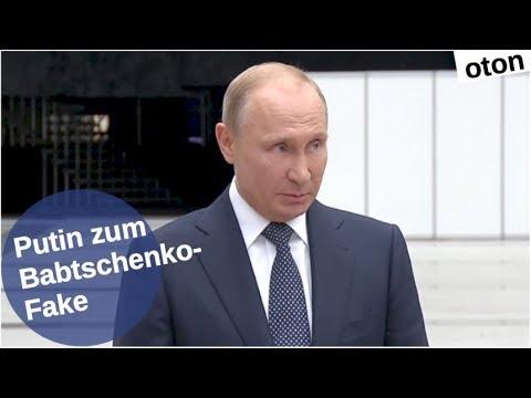 Putin zum Babtschenko-Fake auf deutsch [Video]
