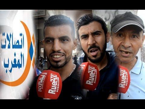 العرب اليوم - شاهد : إستياء المواطنين من الخدمات الرديئة لـ