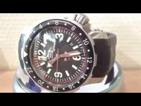 Marinus GMT- Glashütte Mühle Taucher Uhr M1-28-53-KB (M12853KB)- Juwelier Belting