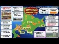 【動画】中国が日本の国土を爆買い! ニュース女子