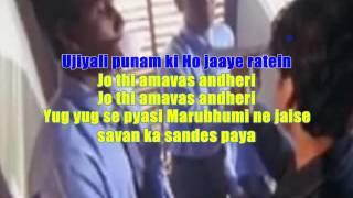 Jaise Suraj Ki Garmi Karaoke - YouTube
