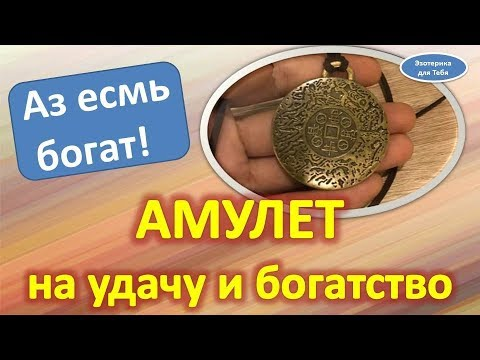 Вадим левин астролог книги скачать