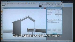 Piranesi6動画フォトリアルパース作成方法1/3フェード基本