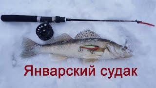 Рыбалка в январе на море