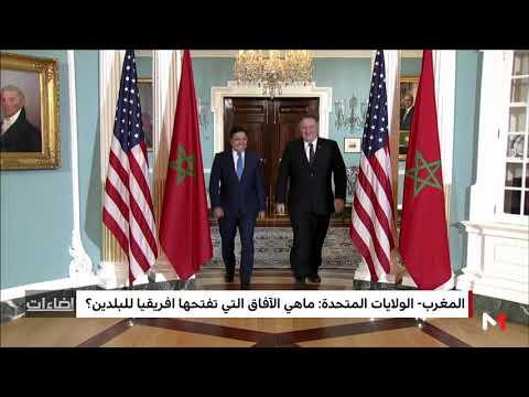 العرب اليوم - شاهد: مدى تأثير العلاقات بين المغرب وواشنطن على تنمية القارة الأفريقية