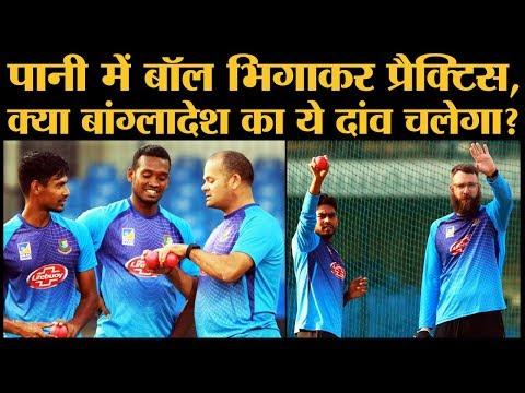 IND vs BAN: Pink  Ball Test के लिए क्या तैयारी की Team India और  Bangladesh ने?