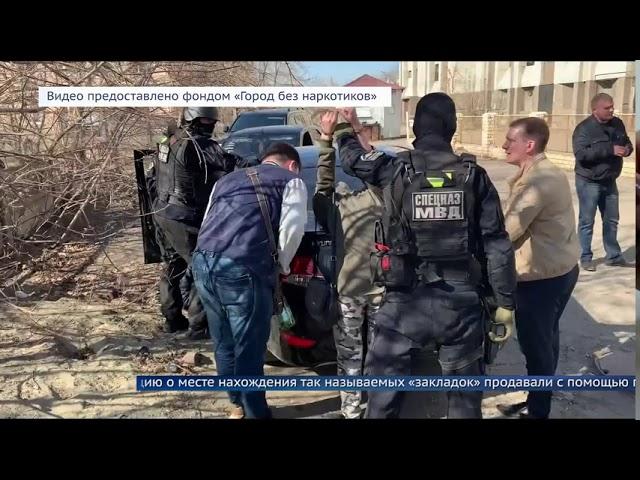 В Ангарске ликвидировали крупную наркосеть