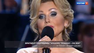 2018 06 22 ИНФОБЛОК Культура HD