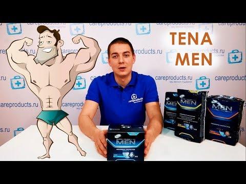 TENA Men | Обзор мужских урологических вкладышей