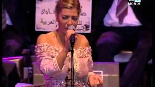 موازين اصالة الوداع من اغاني الراحلة وردة ASSALA Mawazine 2012 تحميل MP3