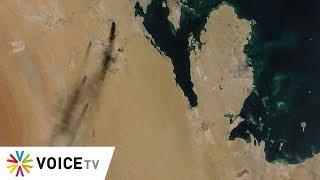 The Daily Dose - นิติภูมิธณัฐ มิ่งรุจิราลัย เล่าถึงความขัดแย้งอิหร่าน-ซาอุฯ ที่เยเมน