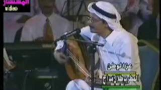 مازيكا طلال مداح - عز الوطن - حفلة تحميل MP3