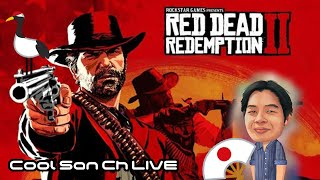 【RDR2】ヒゲボーボー RED DEAD REDEMPTION 2 クールさん Japanese gamer CoolSan Story#10
