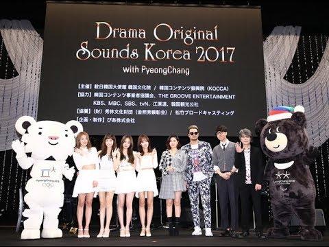 Drama Original Sounds Korea 2017 with PyeongChang