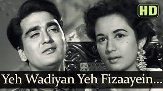 Yeh Wadiyan Yeh Fizaayein | Sunil Dutt | Nanda | Aaj Aur Kal