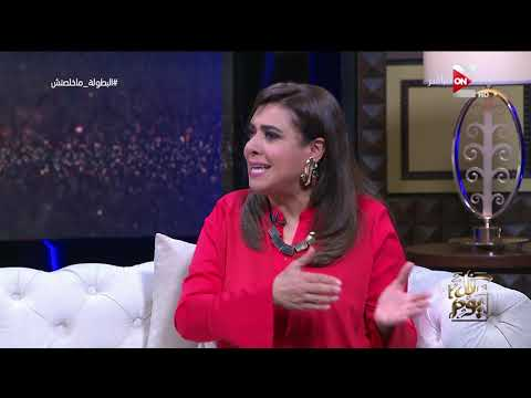نشوى مصطفى: أصدقائي شتموني بسبب محمد رمضان