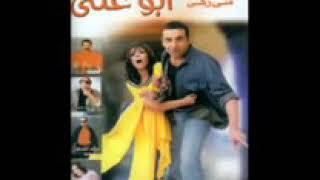 تحميل اغاني موسيقى فيلم ابو علي ???? #موسيقى_سي_جي MP3
