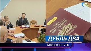 Кандидатам на пост мэра Великого Новгорода вновь пришлось отвечать на вопросы