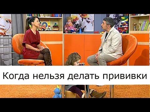 Трехкратная прививка от гепатита в