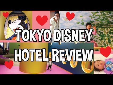 💜Tokyo Disney Hotel Review & Guide: Hilton Tokyo Bay & Bonus Japanese UFO Catcher