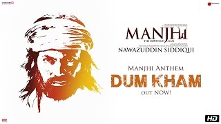 Manjhi Anthem - Song Video - Manjhi - The Mountain Man