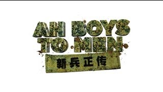 """Recruit's Anthem"" - ""Ah Boys to Men"" Official Theme Song"