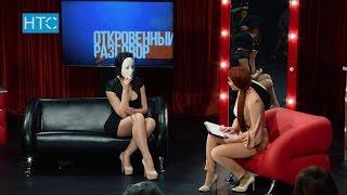 Проституция в Кыргызстане / Откровенный разговор / 30.01.17 / НТС
