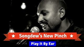 Listen- Play It By Ear - Latest Video Song - songdew