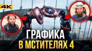 Как создавали Мстителей 4. За кулисами киновселенной Marvel.