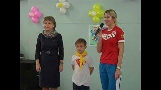 Олимпийская чемпионка провела зарядку для курских школьников