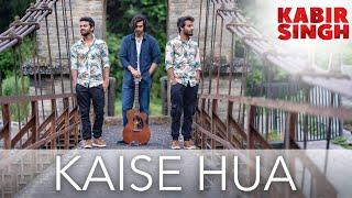Kabir Singh   Kaise Hua (Reprise)   Twin Strings