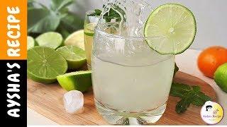 তিনটি পদ্ধতিতে মজাদার লেমন জুস - সংরক্ষন পদ্ধতিসহ    Fresh Lemon Juice Recipe With Tips   Lemonade