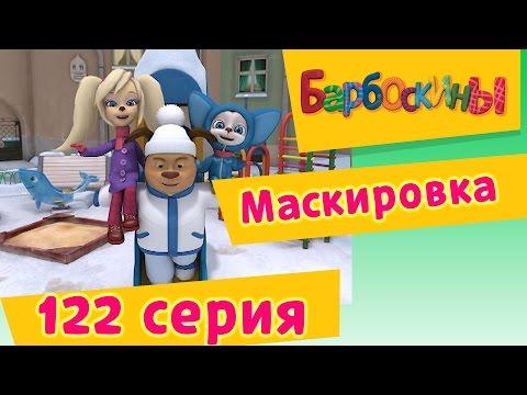 Видео делать себе массаж простаты на русском