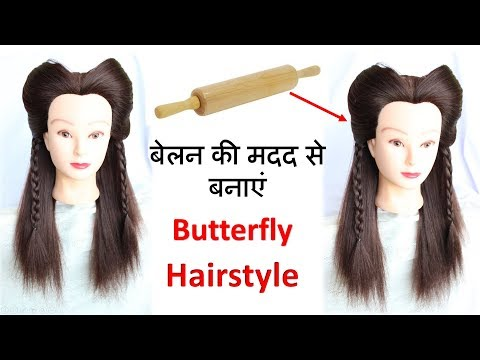 hairstyle from help of roller || hairstyle || new hairstyle || hairstyles || hair style girl | trick