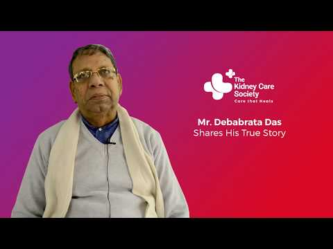 Mr. Debabrata Das