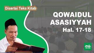 Kitab Qowaidul Asasiyyah # Hal. 17-18 # KH. Ahmad Bahauddin Nursalim